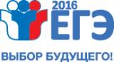 ЕГЭ-2016