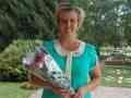 Евтеева Ирина Васильевна