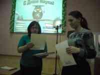 Школьный этап Всероссийской акции «Виват, наука!»