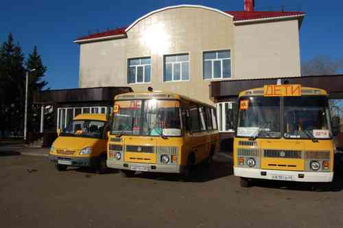 Стоянка автобусов