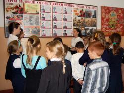 Экскурсия «Герои Великой Отечественной войны — наши земляки»