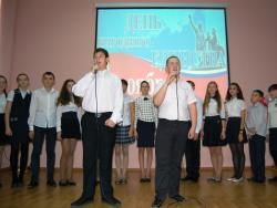 Внеклассное мероприятие, посвященное «Дню народного единства»