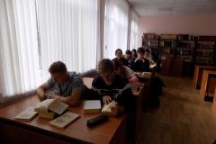Занятие по информационной грамотности