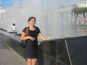 Плыкина Наталья Алексеевна