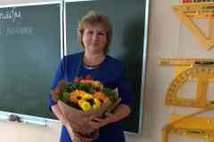 Бердина Светлана Александровна